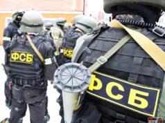 Операция ФСБ РФ - что происходило в Крыму