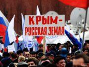 Перспективы иска Украины по поводу воды вокруг Крыма