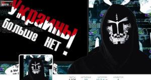 Хакеры взломали страницы Нацгвардии и Минобороны Украины в соцсетях