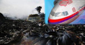 """ФАЛЬСИФИКАЦИЯ ПО ДЕЛУ """"БОИНГА-777"""""""