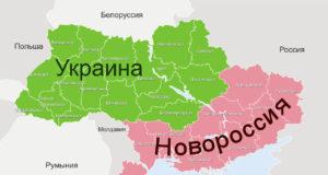 Франция призывает Киев к предоставлению особого статуса Донбассу