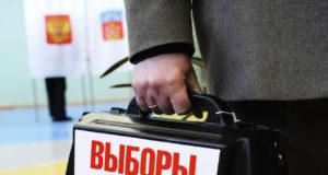 Евросоюз не признает депутатов, которых избрали в Госдуму от Крыма
