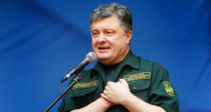 """Порошенко просить опять присвоить Бандере звание """"Герой Украины"""""""