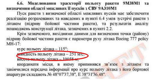snimok_ekrana_2016-09-16_v_17-52-40