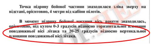 snimok_ekrana_2016-09-16_v_17-53-06