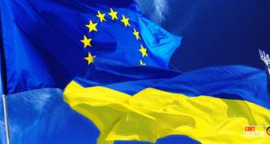 Евросоюз против Украины