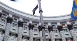 На Донбассе погиб боевик «Свободы» в зоне, где проводилась так называемая «АТО»