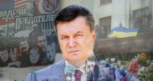 «На суде Янукович вел себя как мелкий преступник» - Олег Царев