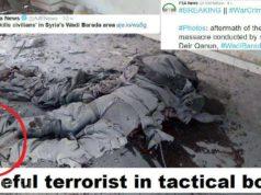 Война сми сирия