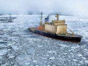 Ледяной фронт