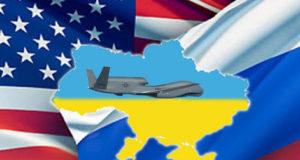 США через Украину подбирается к России
