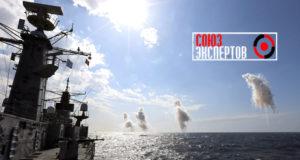 НАТО в Черном море